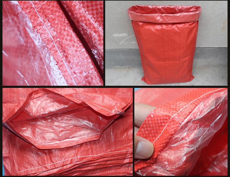 全新双层防水编织袋防潮蛇皮袋子加厚加内胆套内膜内衬搬家打包袋