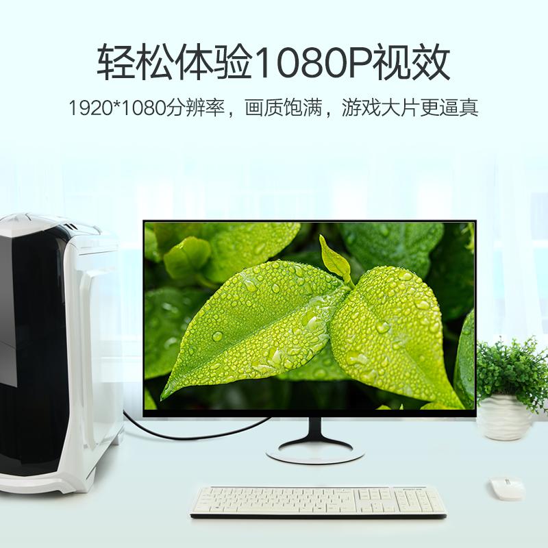 绿联VGA线电脑显示器投影仪屏幕5台式与和主机笔记本外接连接的数据20加长10延长30米15公母3信号视频高清线