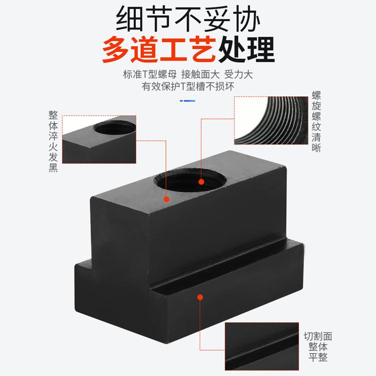t型螺母T型螺帽t型块M8M10M12M14M16M18M20-M30t形螺母8.8级