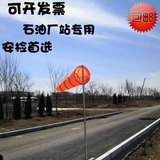 Sensitive new waterproof and durable fabric windsock weather vane rotation special metal by chemical screening