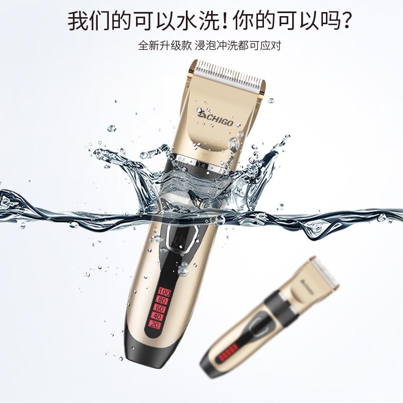 志高理发器电推剪头发充电式推子神器自己剃发电动剃头刀工具家用
