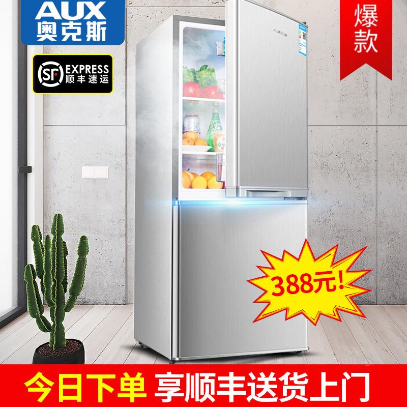 奥克斯146/182升大容量电冰箱家用小型对开双开门宿舍租房用节能