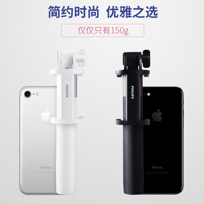 飞利浦自拍杆蓝牙苹果手机自照通用型vivo迷你iPhoneX多功能无线