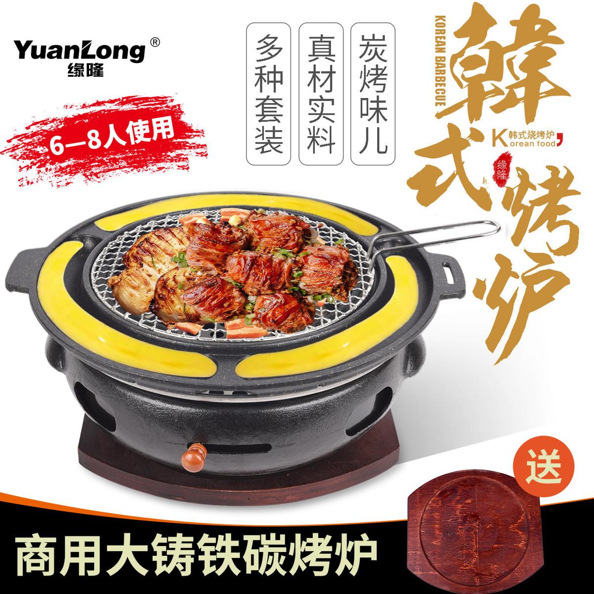 韓式鑄鐵木炭火燒烤爐子韓國烤肉爐具圓形上排煙碳烤鍋商用燒烤盤