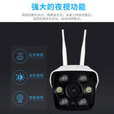 EWelink IOT camera gun version network high night vision HD waterproof camera smart APP remote control