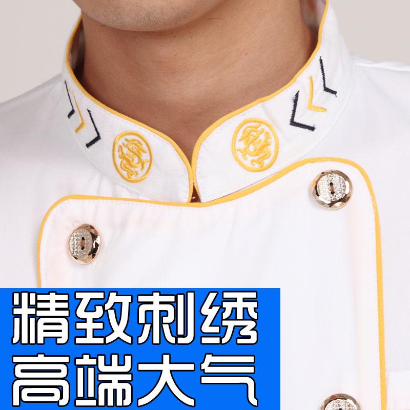 酒店厨师服短袖夏装中国风绣龙袍大厨总厨行政厨师长工作服短袖男