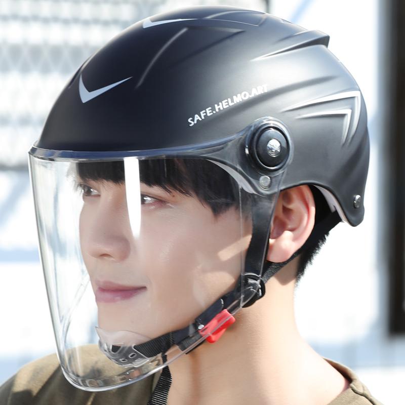 电动摩托车头盔男女电瓶车四季通用男士男性夏季安全帽轻便式防晒