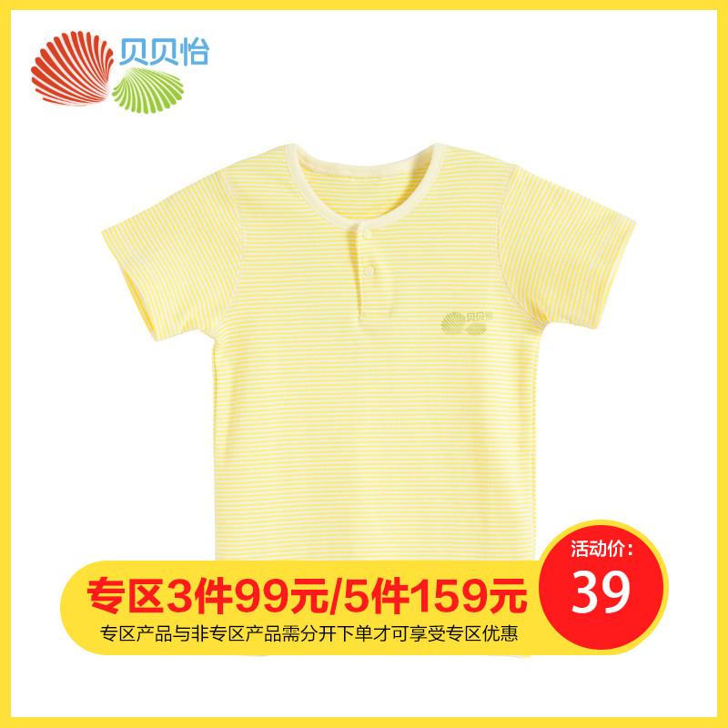 貝貝怡童裝夏季嬰兒衣服短袖純棉上衣男女寶寶內衣兒童套頭T恤322