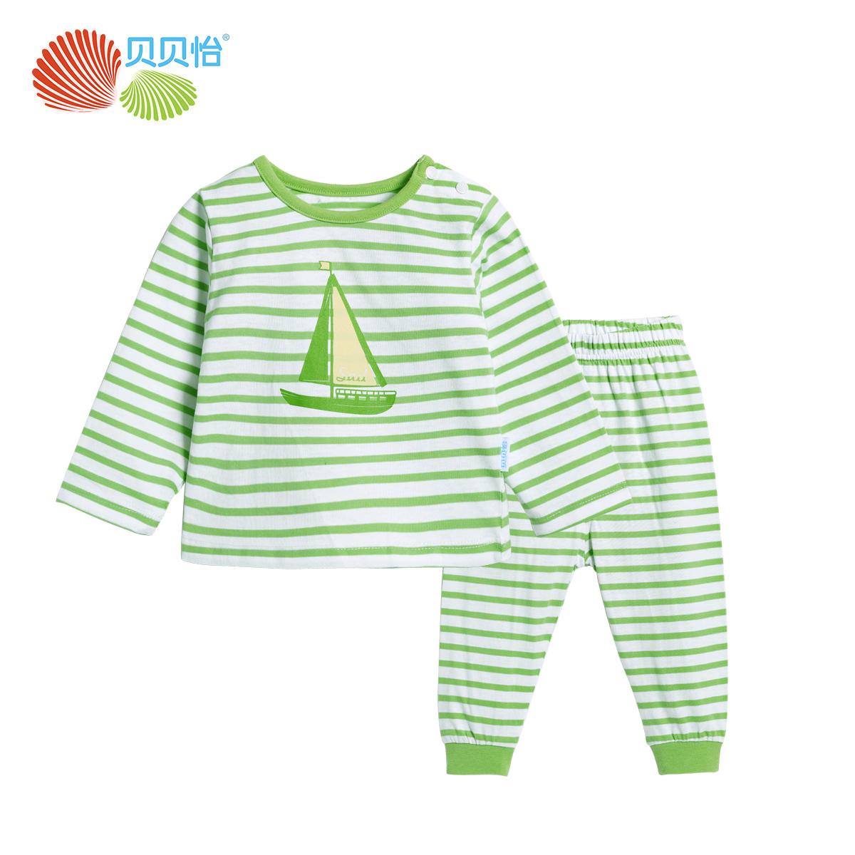 贝贝怡男女童春秋装纯棉长袖宝宝洋气套装婴儿衣服儿童帅气两件套