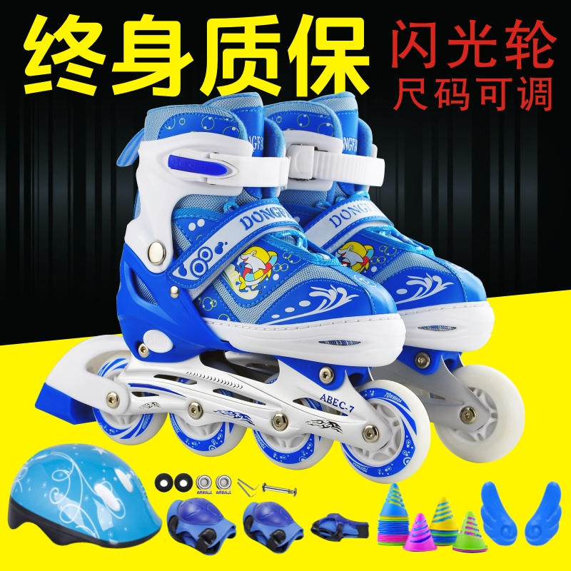 3-4-5-6-7-8-9-10-year-old skates whole suit children of men and women skate  skates inline skates drought e508f912ad