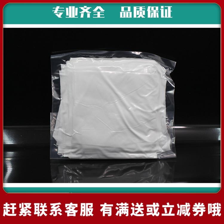 防靜電無塵布 超細纖維擦拭布 螢幕儀器鏡頭淨化清潔布 大包 小包