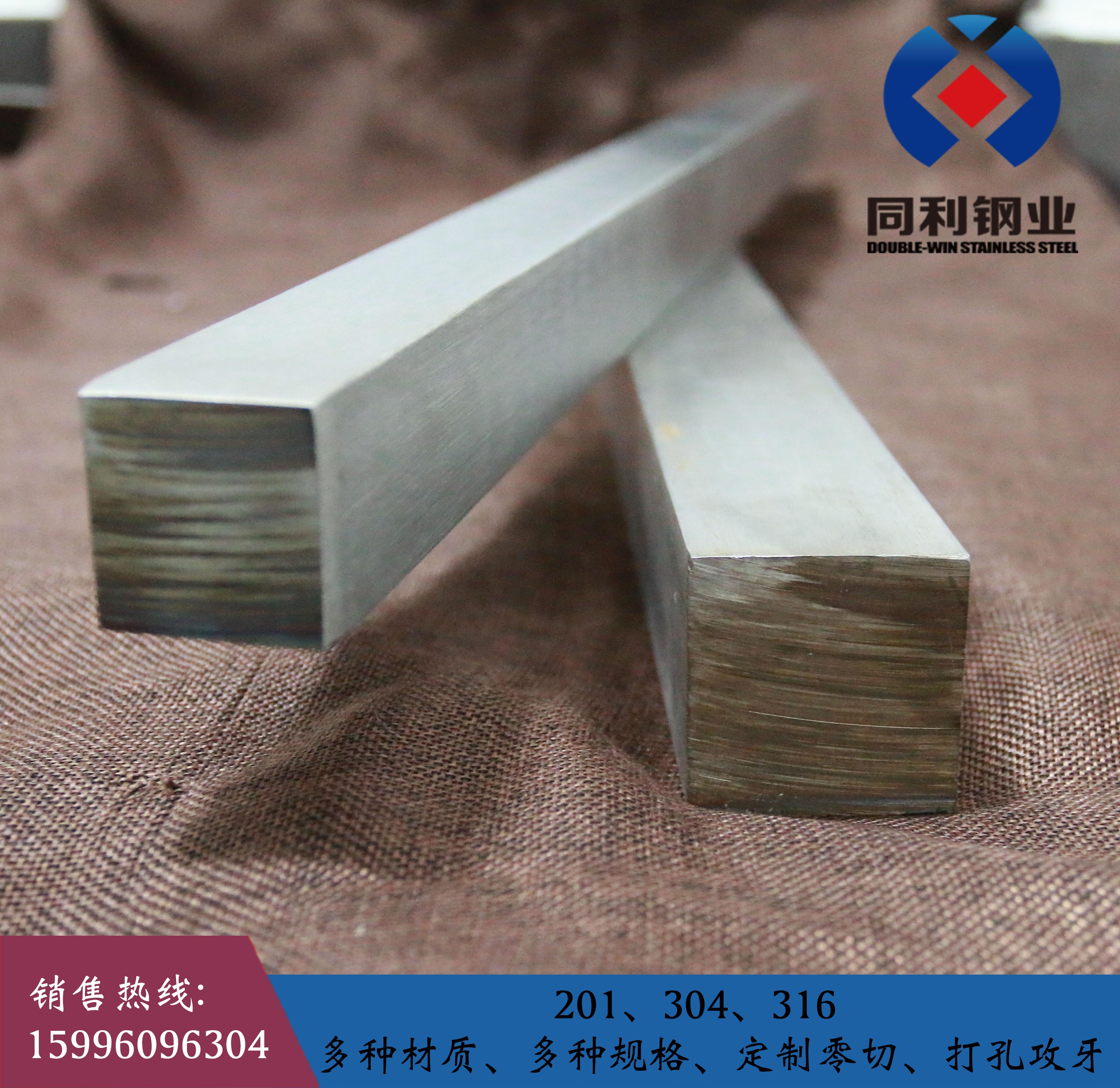 不锈钢扁钢304实心冷拉方钢不锈钢方棒钢条棒型材不锈钢方钢条