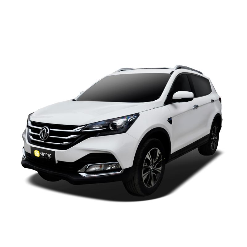 东风风神 AX7 2018款 1.6T 自动豪华型 弹个车【不可退车型】