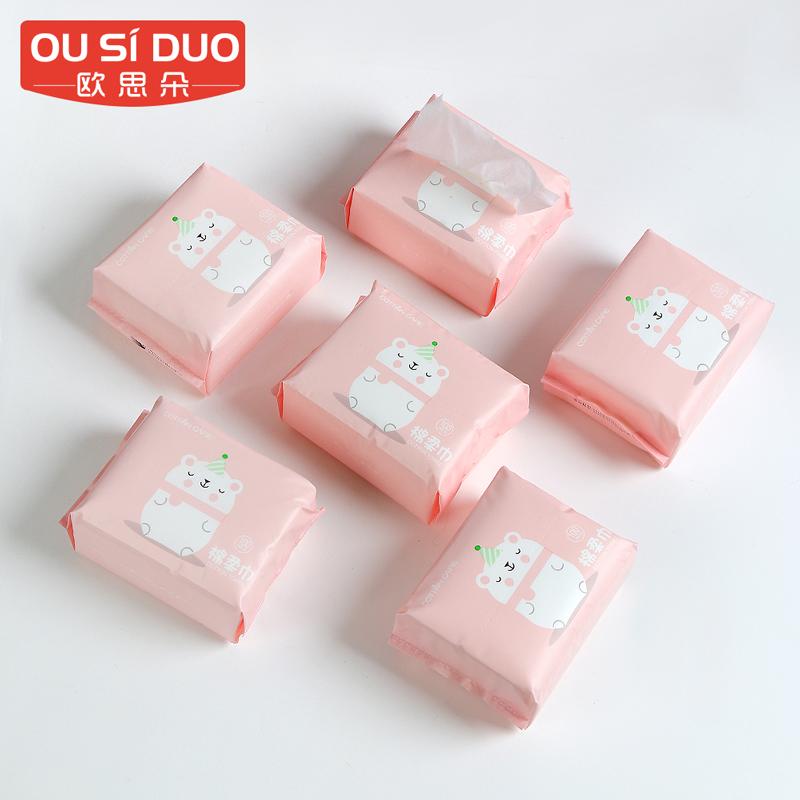 欧思朵婴儿棉柔巾干湿两用巾宝宝柔纸巾专用新生儿绵柔巾100抽6包