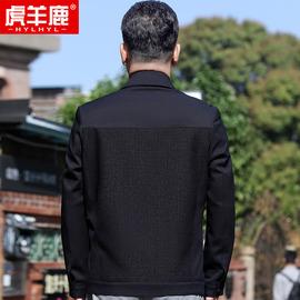 春秋新款中老年风衣男中长款商务休闲夹克中年男装爸爸装春季外套