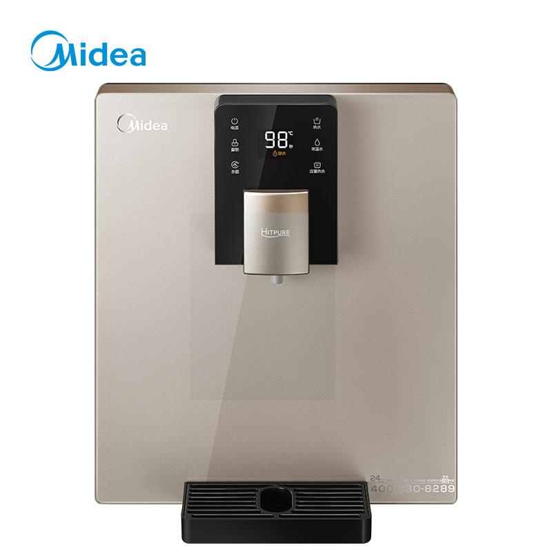 美的即热管线机MYRG1680S-X家用厨房温热两用壁挂直饮饮水机