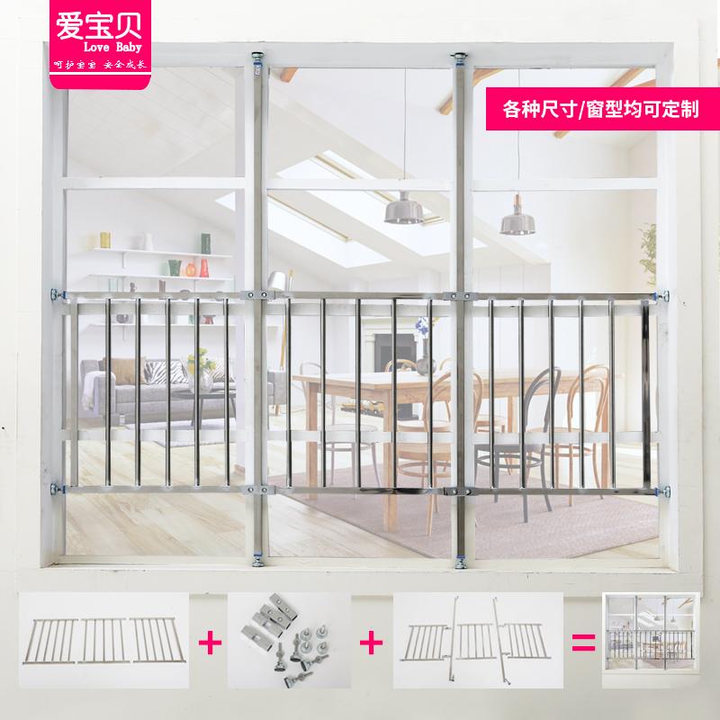 儿童安全防护栏防盗窗防护网不锈钢飘窗护栏阳台窗户防护栏免打孔