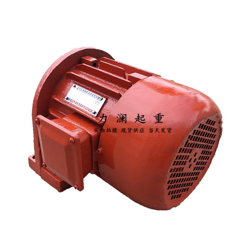 水泥制砖机电机ZDY131-4 3.0KW 河南真牛电机 建筑制动器坐式电机 - 图1