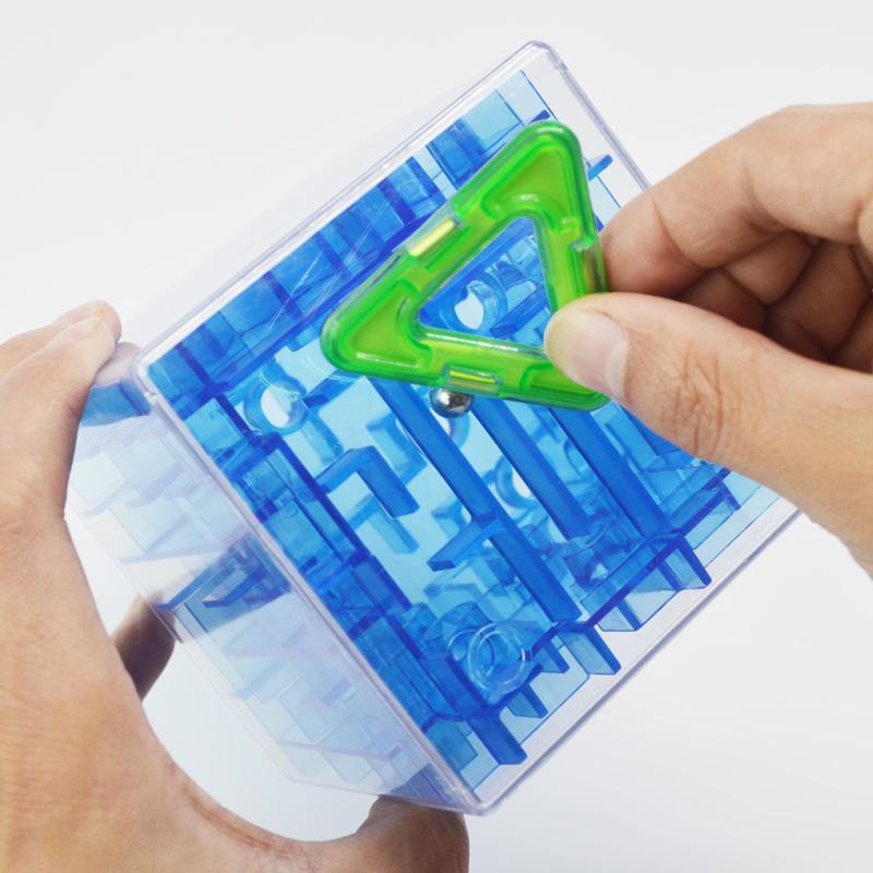 魔方迷宫3d立体走珠儿童智力玩具球成人减压礼物游戏男孩女孩玩具