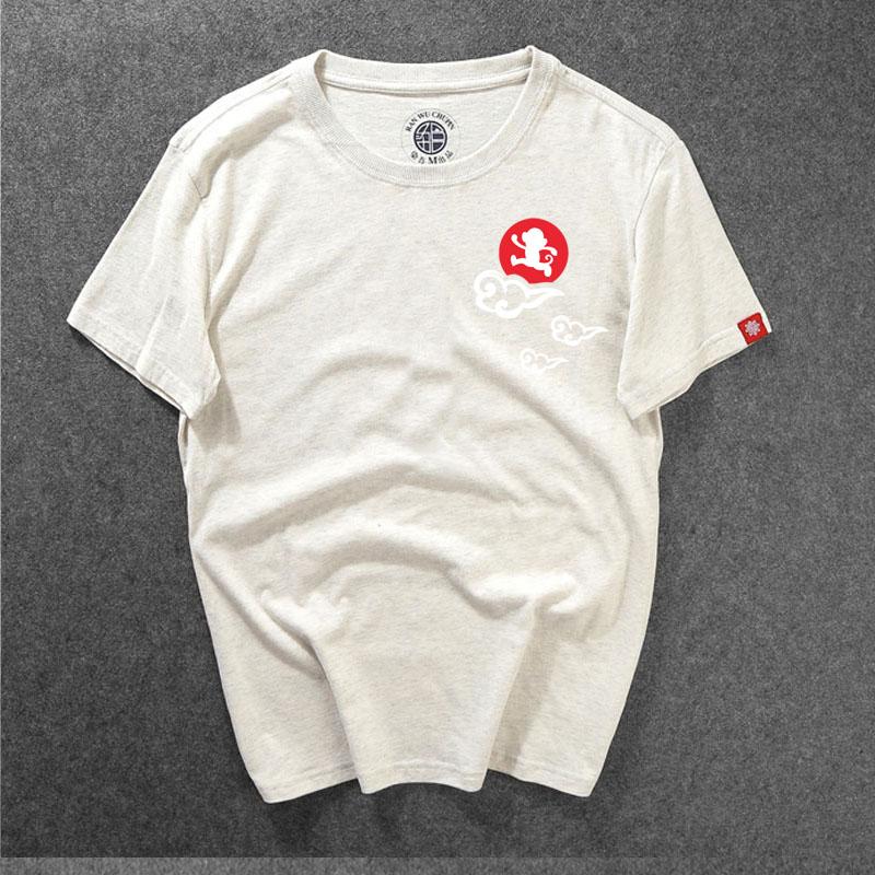 日系原宿风潮牌 小猴子T恤男短袖 云朵左胸小标志潮男夏装体恤