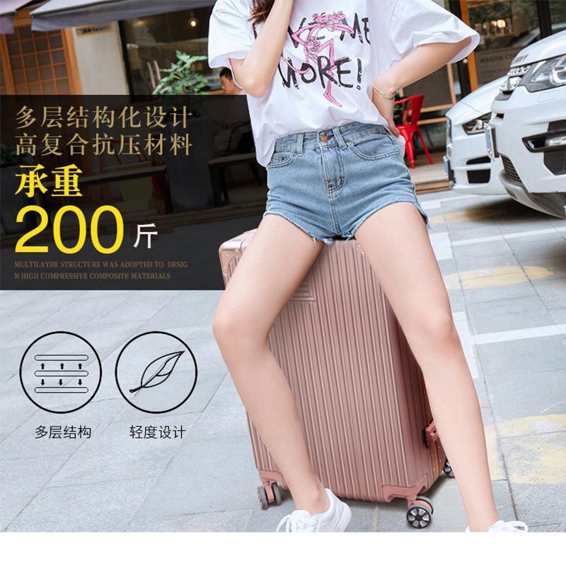 旅行箱女男学生密码拉杆箱万向轮24寸铝框皮箱子20寸小型行李箱28