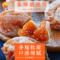 【秦柿旗舰店】陕西特产富平柿饼陕西柿饼吊霜柿饼3斤包邮