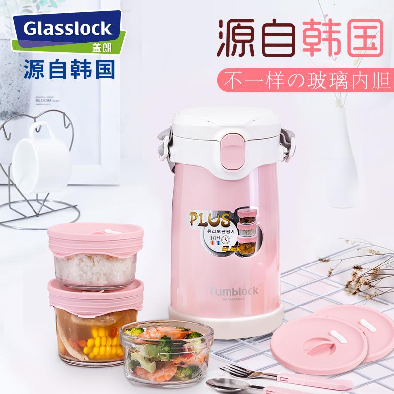 glasslock真空保温饭盒多层分格12小时保温桶3层不锈钢便当盒便携