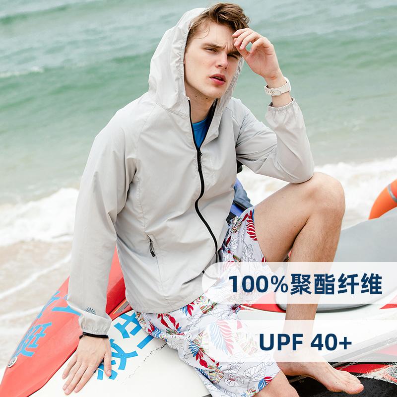工厂发货老爸评测男士防晒衣轻薄透气防紫外线 夏季户外防晒服  2020