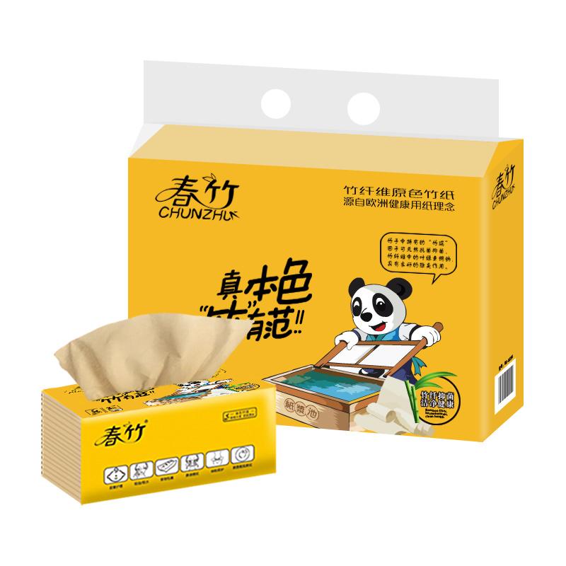 春竹本色抽纸健康竹浆纸安全纸巾18包家庭装母婴适用竹纤维竹纸巾