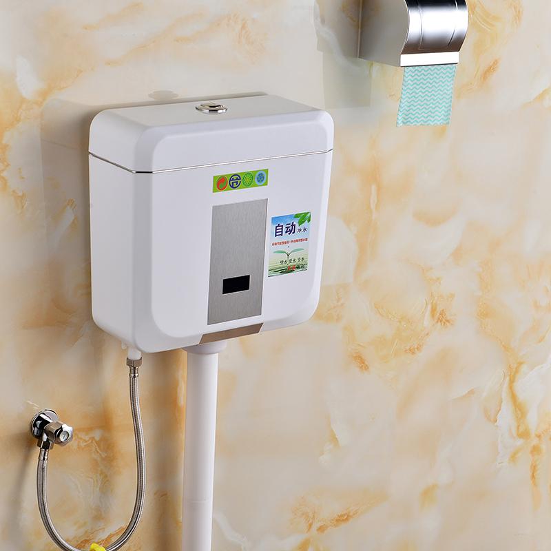 潼鑫卫生间全自动大便马桶感应水箱厕所蹲便器冲便器冲水器感应器
