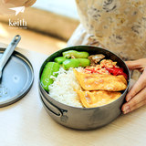 keith Adams titanium armor bowl instant noodles, lunch boxes lunch box lid large outdoor household utensils bowl new titanium