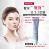 Buy 1 get 1 new English version of MEBO Scar cream shop there GIC original two-eleven deals
