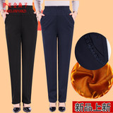 Middle-aged plus velvet pants elastic waist straight jeans waist big yards thick section pants casual trousers fall and winter clothes mother