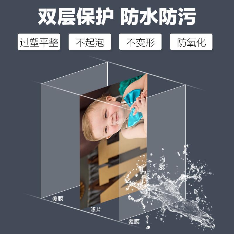 古德塑封膜A4过胶膜a3护卡膜6寸相片照片过塑膜纸5寸热塑膜塑封膜塑封机过胶机用办公文件标本图画防水保护膜