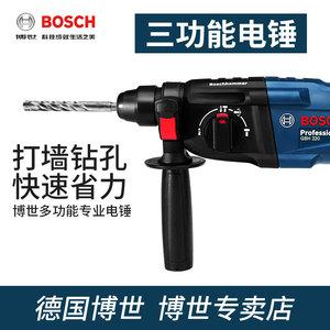 博世电锤冲击钻电钻两三用GBH2000DRE电镐多功能家用博士电动工具