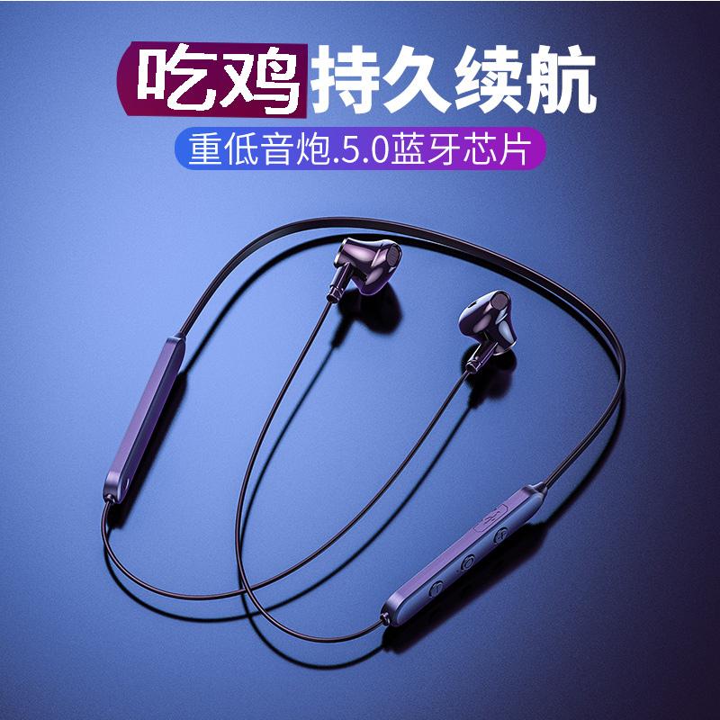 官方正品WRIELESS无线运动蓝牙跑步耳机无线双耳颈挂真无线耳机