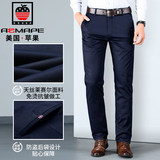 AEMAPE Apple Tencel spring and summer men's casual pants loose straight trousers spring and autumn trousers middle-aged business