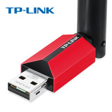 TP-LINK driverless USB wireless network card home desktop computer notebook wifi signal transmitter receiver WI-FI unlimited network TL-WN726N