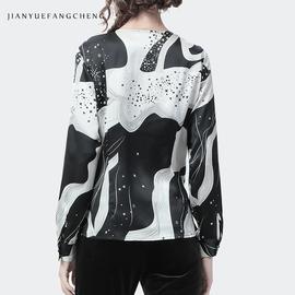 欧洲站长袖衬衫女2020春装收腰显瘦V领气质职业上衣花色洋气小衫