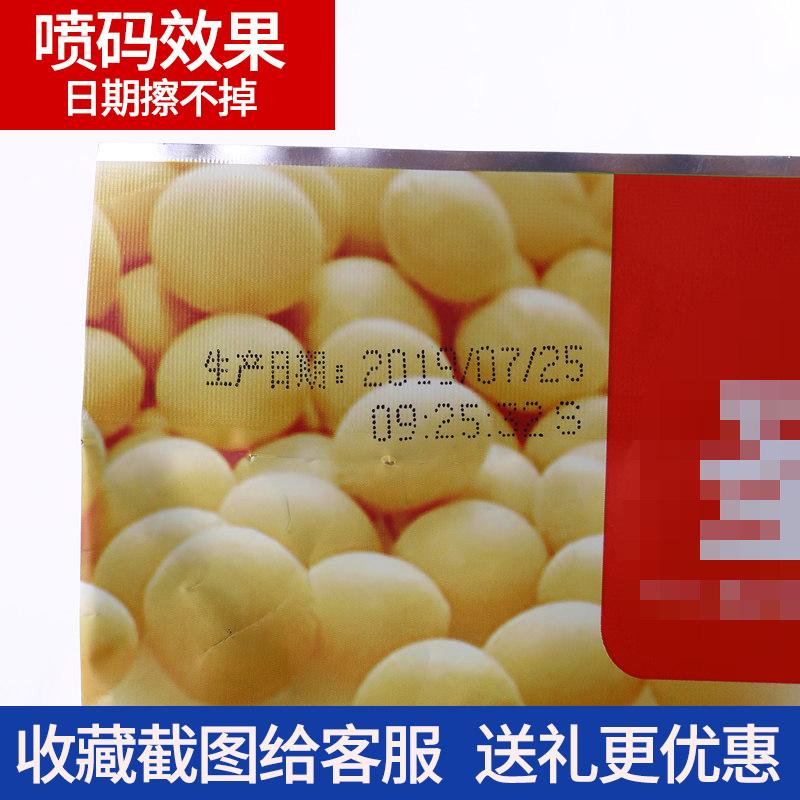 陈百万 生产日期打码机 手动双排超市食品包装袋打码器瓶盖喷码机