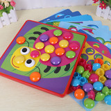 Button mushroom nail large particles boy toys for children 1-2 years old girl Montessori intellectual development 3 4 5 Jigsaw Puzzle