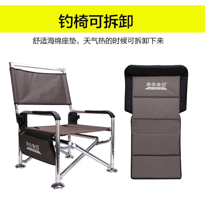新款钓椅加厚铝合金欧式钓鱼椅多功能可折叠钓凳便携式超轻垂钓椅