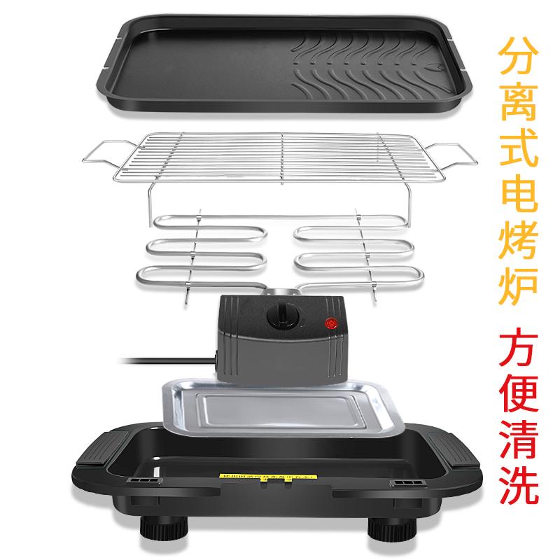 班克斯电烧烤炉商用电烤盘羊肉串电烤炉韩式家用无烟烤肉机烤架锅
