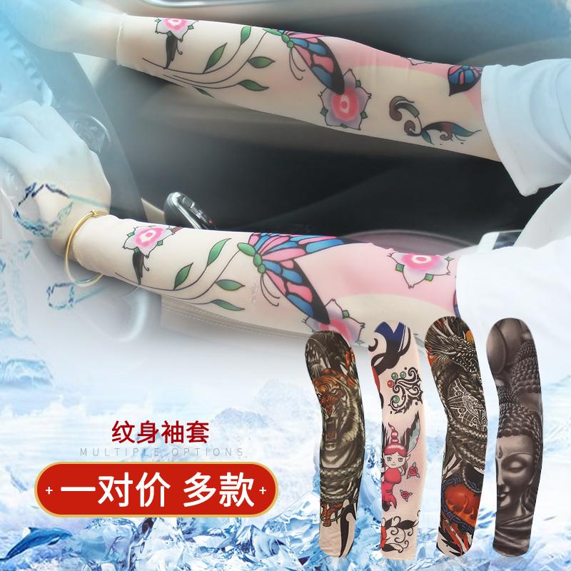 纹身袖套男士防晒花臂刺青夏季冰手袖开车骑行长款护臂女户外臂套