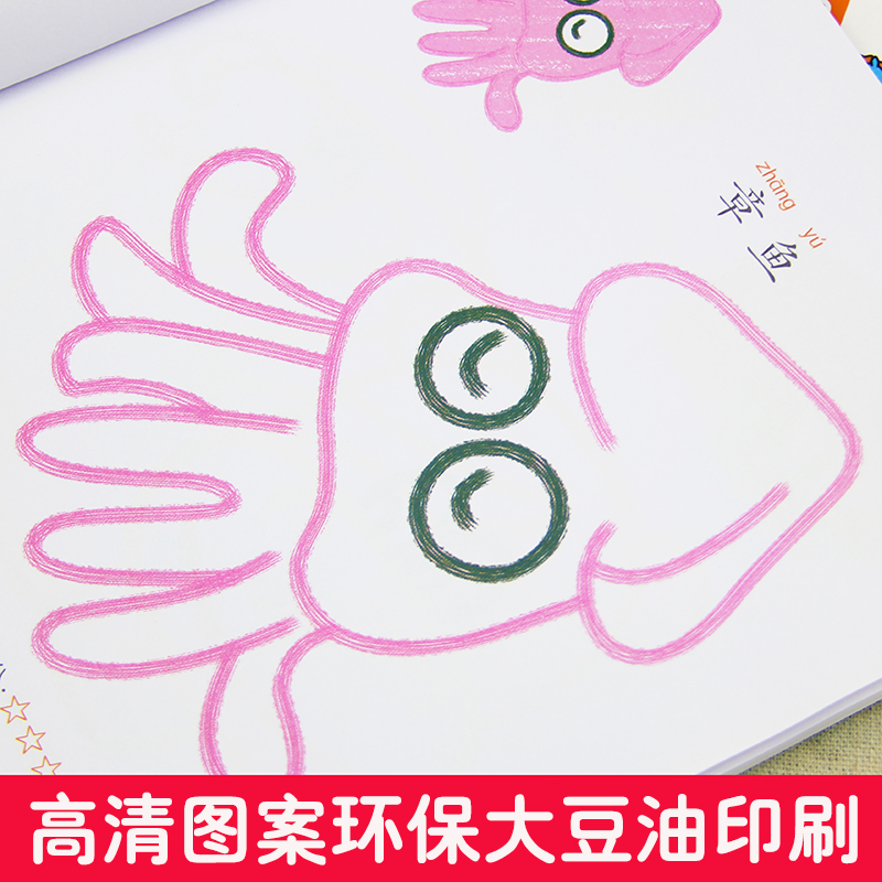 儿童涂色本涂鸦填色画画书3-6-9岁绘画册宝宝学画画本入门幼儿园