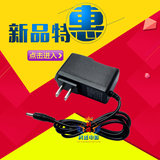 Chi Ko ZTO588 XT423 HDT334 portable printer through express charging power adapter