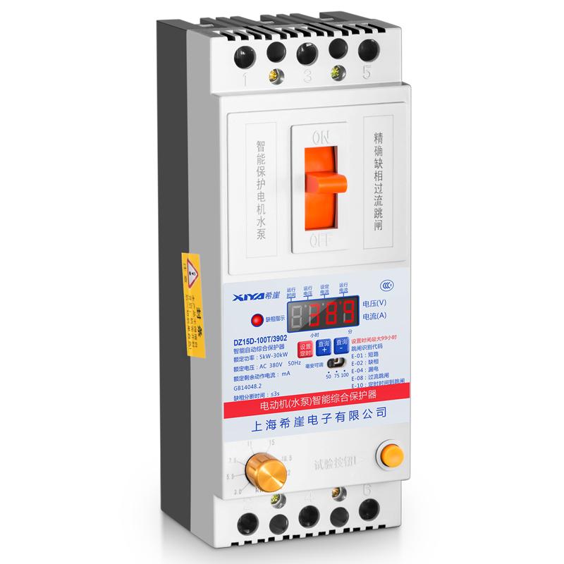 水泵电机缺相保护器三相电开关电动机综合保护器380V漏电保护器