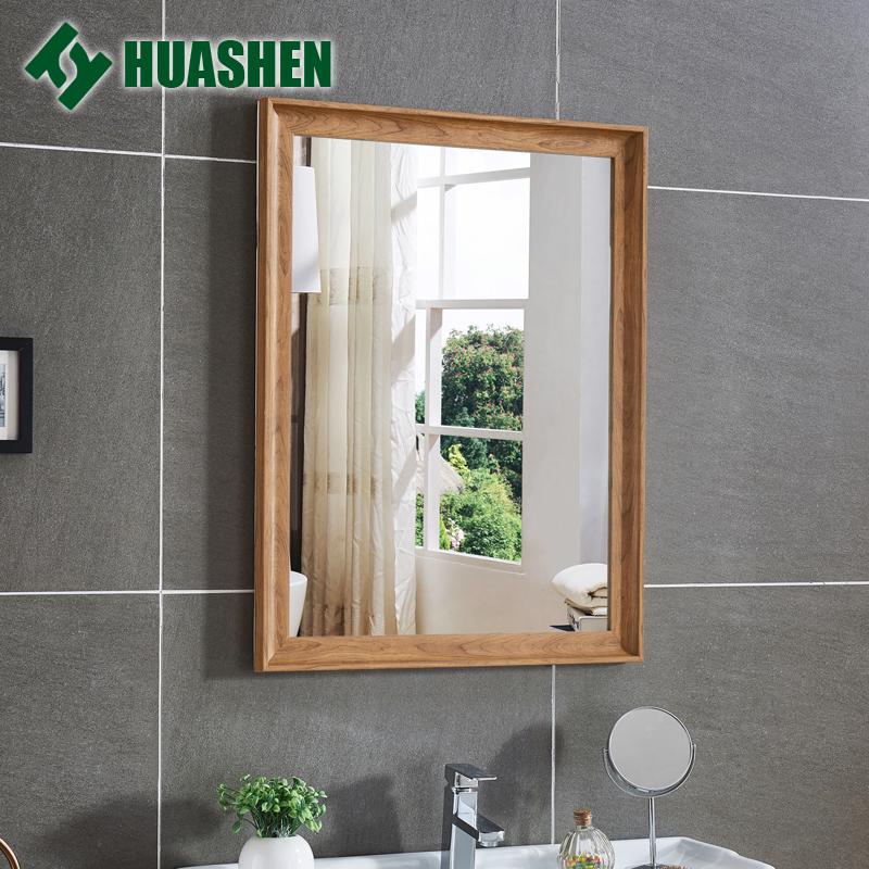 华申白橡木纹北欧浴室镜化妆镜壁挂卫生间镜子卫浴镜洗手间镜
