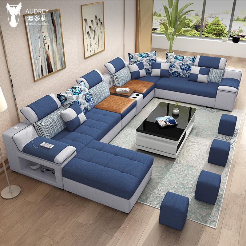 整装乳胶科技布艺沙发