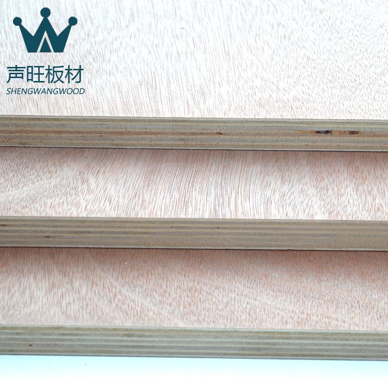 声旺板材E0级9mm多层板桉木芯多层实木板衣柜橱柜定制三夹板背板